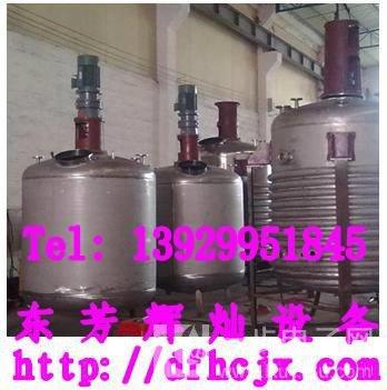 中山醇酸树脂反应釜|反应锅|反应罐生产厂家|价格
