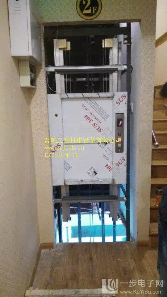 马鞍山传菜电梯 餐梯 传菜梯升降机厂家直销 上门安装