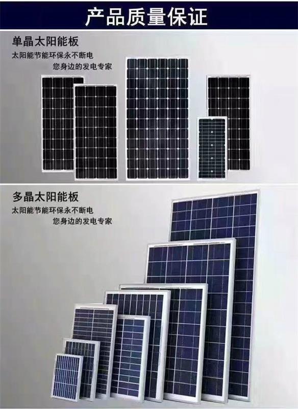石首太陽能路燈哪里賣